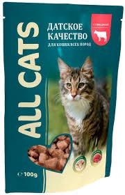 Купить All <b>Cats</b> для кошек и котят с говядиной в соусе 85 гр (85 гр ...