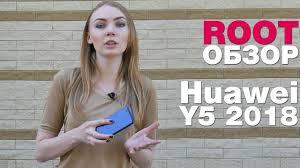 Обзор <b>Huawei Y5 2018</b> - бюджетник с дисплеем 18:9 - YouTube