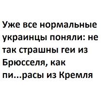 """Луганский экс-губернатор """"заработал"""" 30 миллионов на реформе здравоохранения - Цензор.НЕТ 5594"""