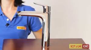 <b>Смеситель HANSGROHE FOCUS</b> 31608000 - YouTube