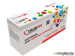 Купить <b>картриджи Colortek 716</b> Yellow для Canon LBP 5050/N MF ...