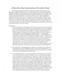 Math Worksheet   College Essays College Application Essays Essay Body Paragraph How How To Write A lbartman com