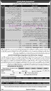 new jobs public sector organization p o box gpo rawalpindi all new jobs public sector organization p o box 903 gpo rawalpindi all govt jobs 2017