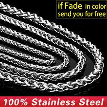 <b>4mm</b> Silver <b>Snake Chain Necklace</b>
