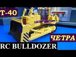 <b>RC</b> ЧЕТРА Т-40 <b>Радиоуправляемый бульдозер</b>. Электрификация ...