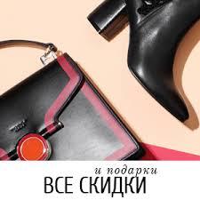 <b>Набор прищепок Qualy</b> Peg <b>Sparrow</b> белого цвета купить в Киеве ...