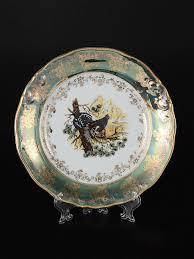 Набор <b>тарелок 21 см</b> (6 шт) Carlsbad 7949640 в интернет ...