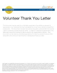 appreciation letter sample for service bio data maker appreciation letter sample for service sample appreciation letter best sample letter thank you letter appreciation volunteers