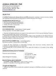types of resume application hubpages