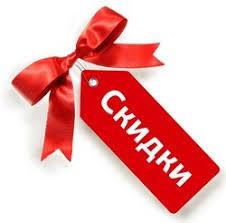 Подвесной <b>унитаз Creavit Sphinx</b>, цена 13447 руб. Купить в ...
