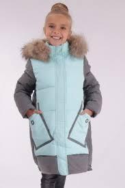 <b>Куртка Anernuo</b> анернуо 130- 170 полупальто куртка для девочки ...