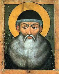 Максим Грек — Википедия