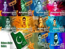 Youm E Difa   Sept SMS Poetry Messages   Pakword Radio Pakistan On  th September Youm e difa e Pakistan   Shehar E Karachi