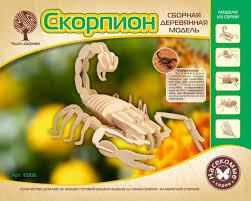 <b>Конструктор Wooden Toys</b> Скорпион E006 Артикул 404885 ...