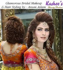 همس الجفون brides makeup bridal ideas wedding indian woman kashee s stani makeup tips dailymotion in urdu