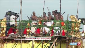 KAPALEESWAR TEMPLE KUMBABHISHEKAM க்கான பட முடிவு