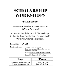 personal statement or essay scholarship workshops