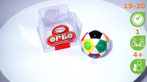 <b>Орбо</b>. Обзор настольной игры-<b>головоломки</b> от компании <b>Стиль</b> ...