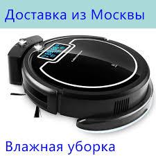 (RU Warehouse)<b>LIECTROUX Robot Vacuum Cleaner</b> B2005 PLUS ...