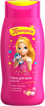 Детская <b>пена для</b> ванн «<b>Принцесса</b>» «Сказочная» – купить