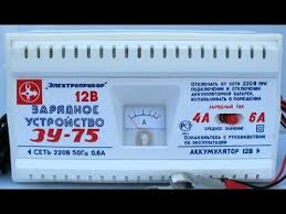 Обзор устройства ЗУ-75 (<b>Зарядное устройство</b> для АКБ) - YouTube