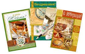 """Набор <b>открыток</b> """"<b>Русский Дизайн</b>"""" 3 шт - купить с доставкой в ..."""