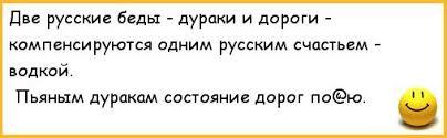 """Верховный суд России признал законным приоритет """"летнего времени"""" перед астрономическим - Цензор.НЕТ 7006"""