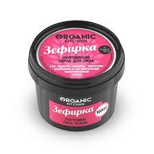 <b>Смягчающий скраб для лица</b> Зефирка Organic Shop - купить по ...