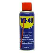 <b>Смазка многофункциональная WD-40</b>, 0,2л