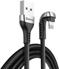 Кабель <b>Baseus Green U</b>-<b>shaped</b> lamp Mobile Game Cable USB For ...