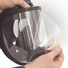 <b>Пленка защитная для</b> полнолицевых масок МАГ, купить ...