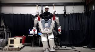 Вместо автомобиля: как выглядит первый ездовой робот ...