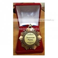Футляры для медалей и <b>орденов</b> в Москве 🥇