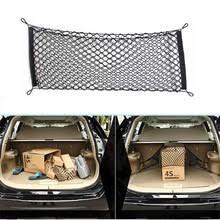 Автомобильный задний <b>багажник</b>, эластичное сиденье, сетчатая ...