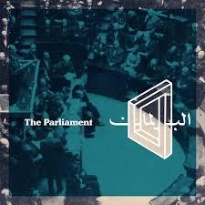 The Parliament   البرلمان
