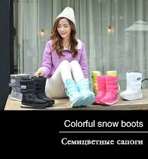 2019 new <b>women shoes ladies</b> snow <b>boots</b> warm <b>waterproof non</b> ...