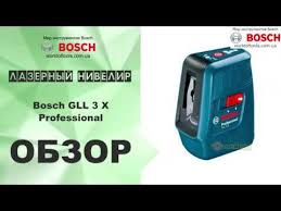 <b>Лазерный нивелир Bosch GLL</b> 3 X Professional - YouTube