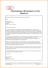 8 letter of recommendation template word normal bmi chart letter of recommendation template word professional reference letter template png