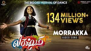 Morrakka | <b>Lakshmi</b> Movie | Theatrical Video song| Prabhu Deva ...
