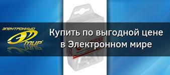 Комплект отверточных насадок Intertool VT-0020 купить | ELMIR ...
