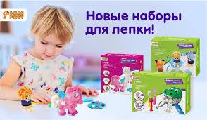 <b>Наша игрушка</b>