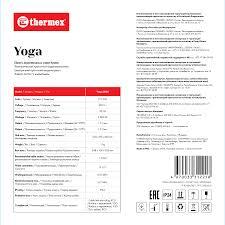 Электроводонагреватель <b>проточный</b> для кухни <b>Thermex Yoga</b> ...