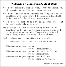 my poems volunteer beyond the call of duty ~