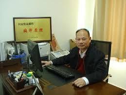 中南大学教师个人主页陈志刚中文主页--论文成果