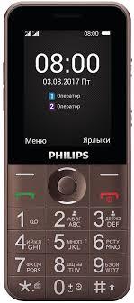 Купить <b>мобильные телефоны</b> по низкой цене с доставкой в ...