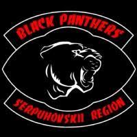 BLACK PANTHERS Serpuhovskii <b>Region</b> | ВКонтакте