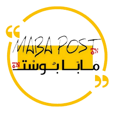 مابا بوست - بودكاست | MABA POST PODCAST