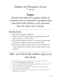 examples of persuasive essays for high school vnhxslpt