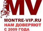 <b>Белые настенные часы</b> - Интернет-магазин Montre-vip.ru ...