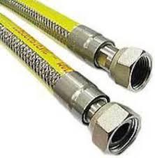 <b>Газовые шланги</b> для оборудования <b>1, 2</b>, 3, 4 метра купить по ...